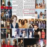 newspaper_p_hy_003 (Large)