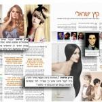 newspaper_p_hy_009 (Large)