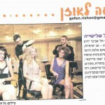 newspaper_p_hy_011 (Large)