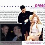 newspaper_p_hy_014 (Large)