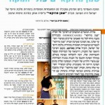 newspaper_p_hy_017 (Large)