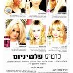 newspaper_p_hy_020 (Large)