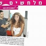 newspaper_p_hy_029 (Large)