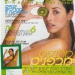 scan01205 (Large)